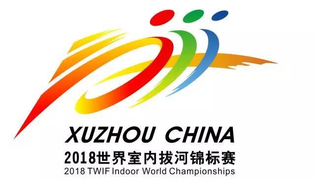 Xuzhou Logo